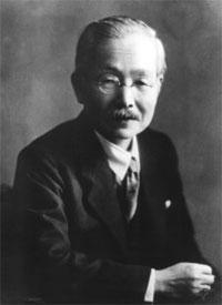 Umami - Professor Kikunae Ikeda